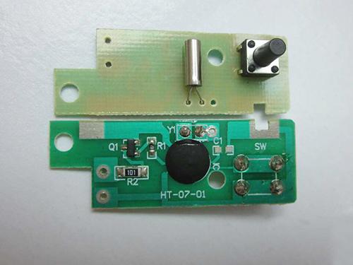 东莞电路板设计